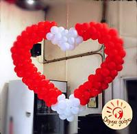 №8 Сердце из шаров 1,5м Днепр