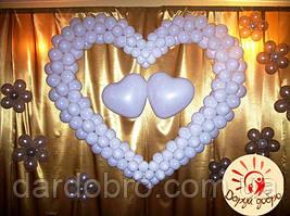 №7 Сердце из шаров 1,5м Днепр