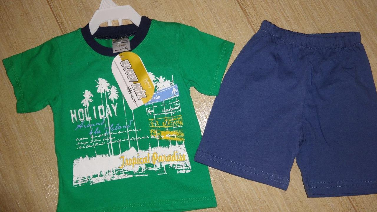 Комплект для мальчика  Holiday с шортами