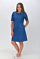 Джинсовое платье с поясом размер 34, 36, 38, 40, 42.