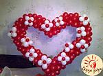 №12 Сердце из шаров 1,5 м Днепр
