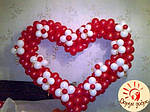 №12 Серце з кульок 1,5 м Дніпро