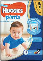 """Трусики-подгузники """"Huggies Pants"""" для мальчиков 3 (6-11 кг) 44 шт."""
