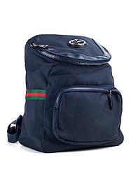 Молодежный женский рюкзак спортивный 7083 Рюкзаки детские женские сумки клатчи недорого оптом