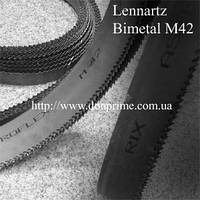 Ленточное полотно М42 для пилы по металлу