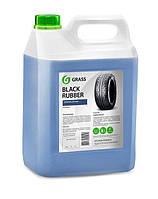 """Полироль для шин Grass """"Black rubber"""", 5 кг."""