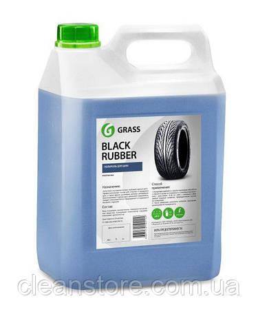 """Полироль для шин Grass """"Black rubber"""", 5 кг., фото 2"""