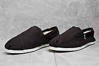 Мужские слипоны Toms черно-белые