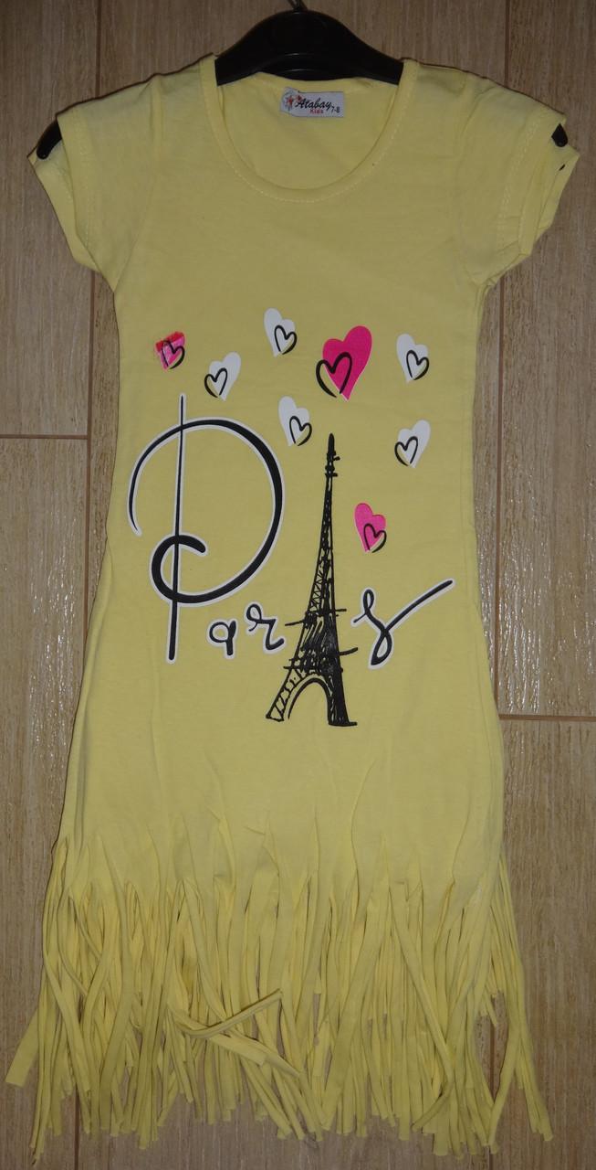 Платье-туника Париж в сердечках