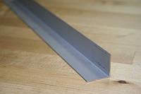 Алюминиевый уголок 20 х 20 х 1,5. Профиль L Образный