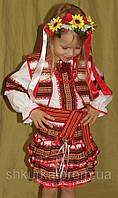 Национальный костюм на девочку, фото 1