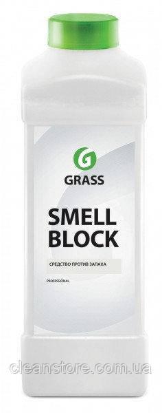 "Средство для устранения неприятного запаха Grass ""Smell Block"", 1 л."