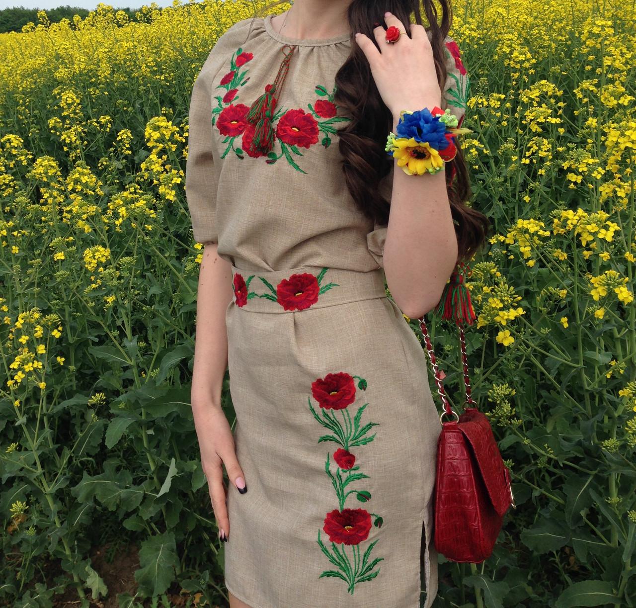 Купить Платье Одесса Украина