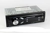Автомагнитола XPLOD CDX GT 6307