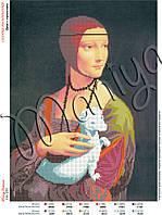 Схема для вышивания бисером Дама с горностаем