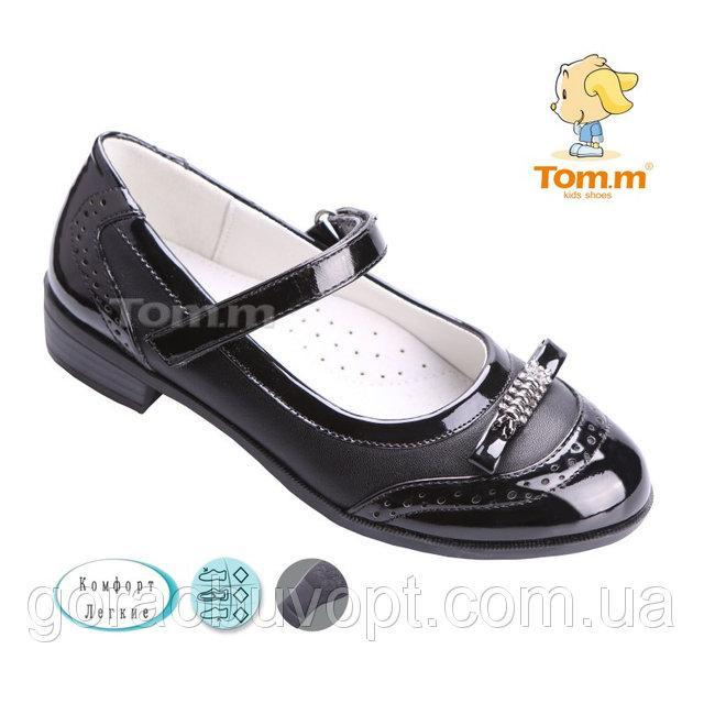 Туфли 36р-23.0 смТом.м  черные