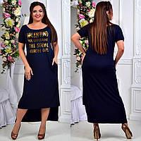 Красивое женское платье асимметричной длины с карманами по бокам.