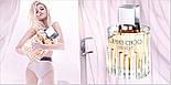 Jimmy Choo Illict EDP 100 ml парфумированная вода жіноча (оригінал оригінал Франція), фото 2
