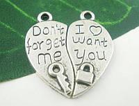 """Подвеска, Разбитое сердце, Античное серебро Влюблённые Ключ & Замок С Надписью """"Don't forget me & I want you"""""""