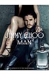 Jimmy Choo Man EDT 30 ml туалетная вода мужская (оригинал подлинник  Франция), фото 3
