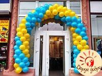 №4 Арка з повітряних кульок Дніпро