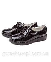 Туфли рр 27-32 Леопард черные