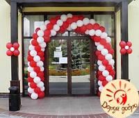 №5 Арка з повітряних кульок Дніпро