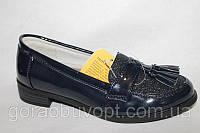 Туфли рр 31-36 Clibee в 2 цветах