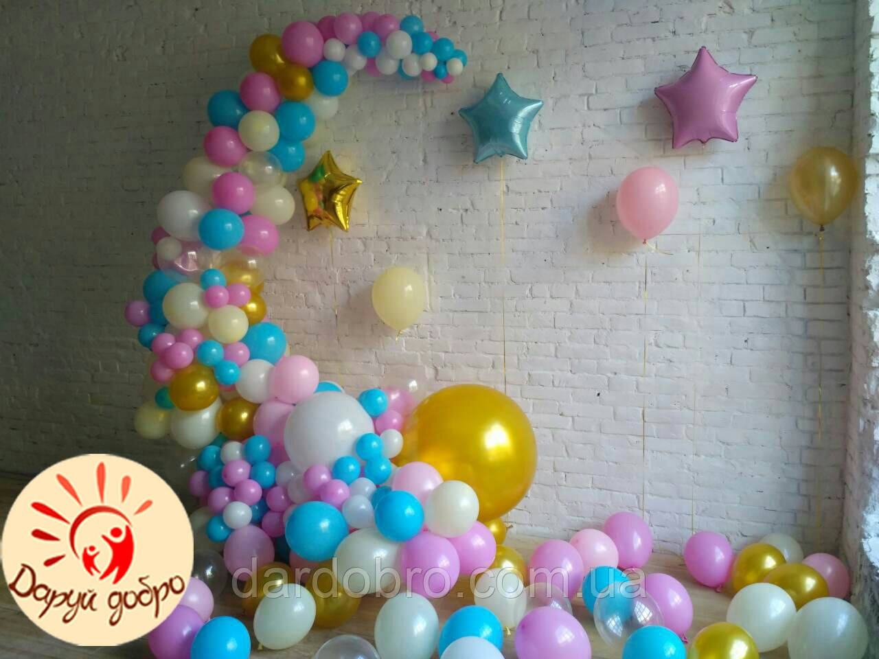 №1 Оформление фотозоны воздушными шарами Днепр - Даруй добро в Днепре