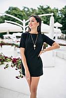 Женское платье (42, 44, 46) — костюмка купить в розницу в одессе  7км