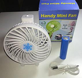 Ручной мини USB вентилятор (аккумуляторный)
