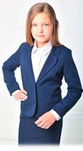 Жакет школьный для девочки Nadin ТМ Newpoint синий размеры 158, фото 3