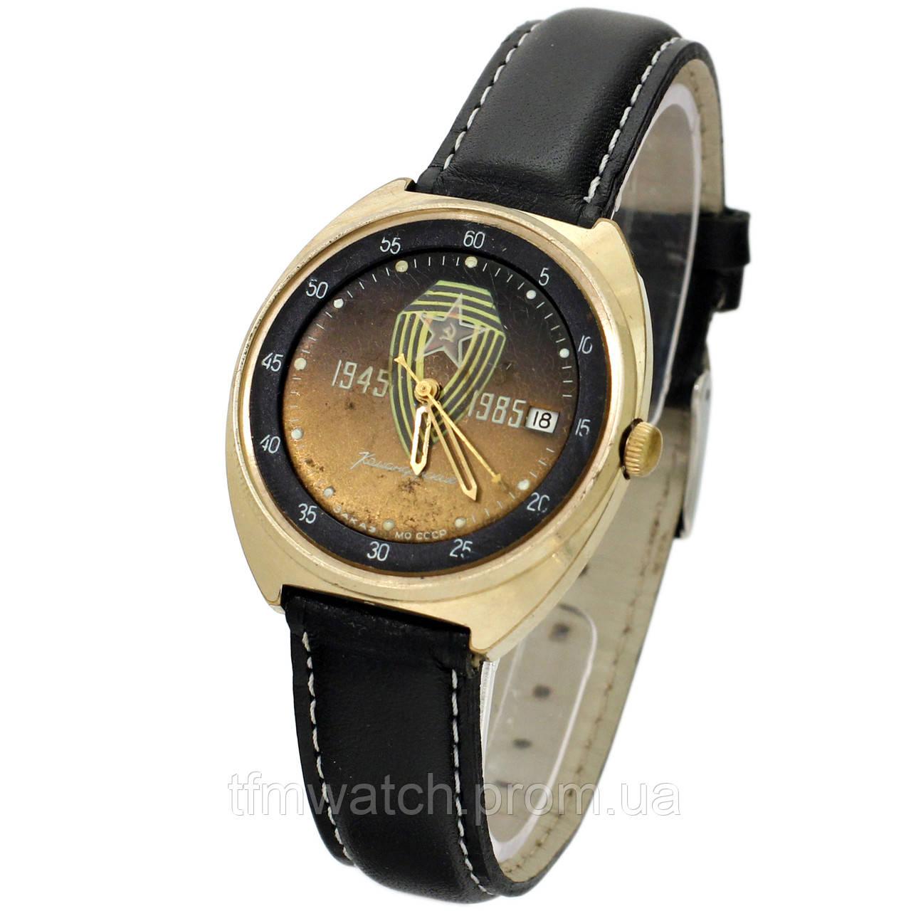 bc9969dc Позолоченные Командирские часы Чистополь 40 лет Победы заказ МО СССР - Магазин  старинных, винтажных и