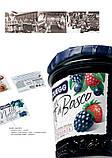 Джем из лесных ягод Zuegg Berries, 330 г., фото 4