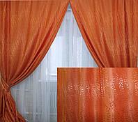 Две готовые шторы из жаккарда. Цвет оранжевый 136ш