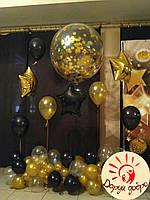 №16 Фотозона из гелиевых шаров Днепр
