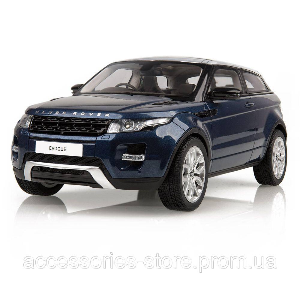 Модель автомобиля Range Rover Evoque, Scale 1:18, Baltic Blue