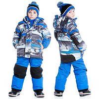 Зимний комплект для мальчика от 2 до 6 лет (куртка, полукомбинезон) ТМ Deux par Deux Синий K804-469