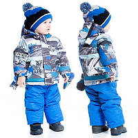 Зимний комплект для мальчика 12-36 месяц. (куртка, полукомбинезон, рукавички, манишка) ТМ Deux par Deux Синий K504-469