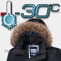Температурный режим до -30°C