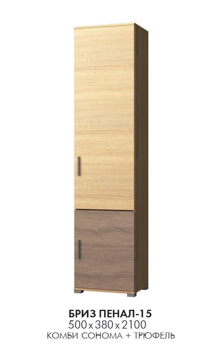 Пенал Бриз 15, производитель мебельная фабрика Эверест