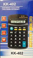 Калькулятор карманный KK 402