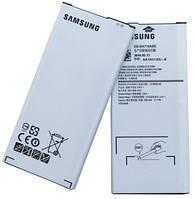 Аккумулятор (батарея) EB-BA710ABE для мобильных телефонов Samsung A710F Galaxy A7