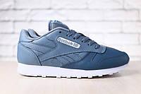Женские синие кожаные кроссовки Reebok
