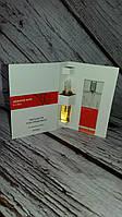 Парфюмерное масло с феромонами 5 мл Armand Basi In Red