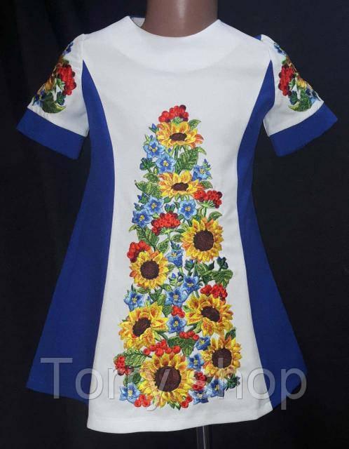 Вышитое платье для девочки с подсолнухами синего цвета, рост 146-152 см