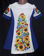 Вышитое платье для девочки с подсолнухами синего цвета, рост 146-152 см, фото 1