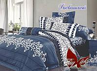 Комплект постельного белья Роскошный (TAG-197е) евро