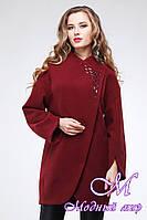 Женское демисезонное пальто цвета марсалла (р. 44-52) арт. Пенелопа