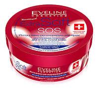 Интенсивно регенерирующий крем Eveline Extra Soft Intensely Regenerating Cream